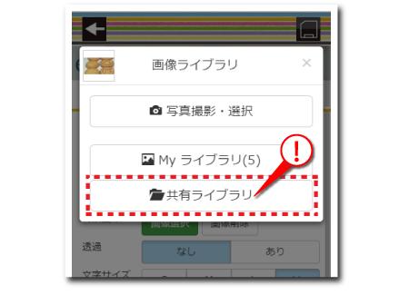e-shops crayon (クレヨン)